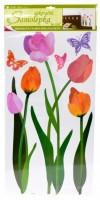 Pokojová dekorace - Barevné tulipány 60 x 32 cm - 10033