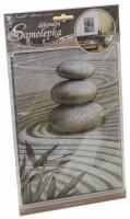 Samolepka na zeď 3D tři plastické kameny - 10041