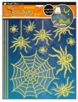 Samolepka na zeď - Svítící pavouci 10047