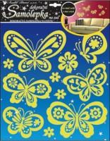 Samolepky svítící ve tmě - Motýli - 10109