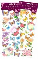 Samolepky - motýlci a květiny s glitry 1253