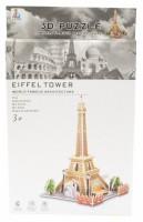 Model 3D puzzle - Eiffel Tower 30020