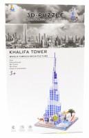 Model 3D puzzle - Khalifa Tower 30020