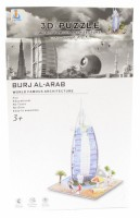 Model 3D puzzle - Burj Al - Arab 30020
