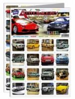 Pexeso - Automobily - 5300894