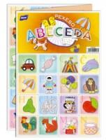 Pexeso - Abeceda - 5300897