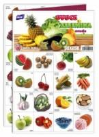 Pexeso - Ovoce a zelenina - 5300907