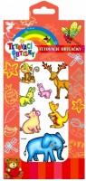 Tetovací obtisky barevné - zvířátka - 1130