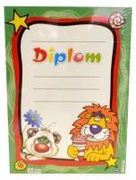 Diplom A4 - Dětský - 5300581