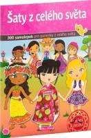 Kniha samolepek - Šaty z celého světa - K-PC-3601
