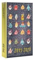 Školní diář 2019/20 - Cute Monsters - 1401-0290