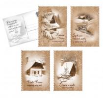 Pohlednice vánoční 0611-0196C